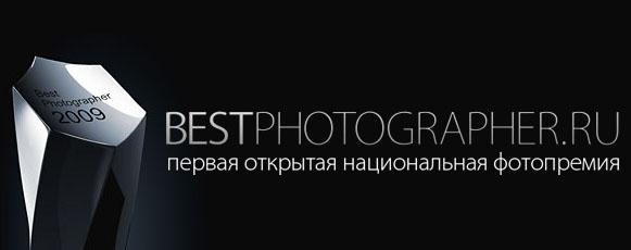foto premia